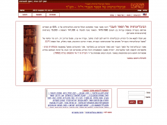 The Bibliography of the Hebrew Book